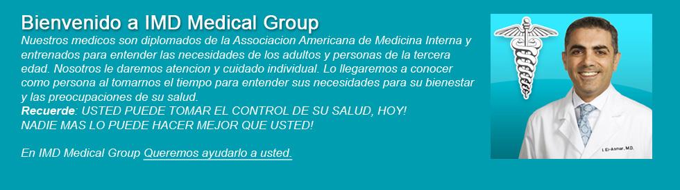 Dr. Imad El Asmar, M.D.